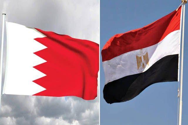 مباشر ينطلق غدا الثلاثاء الملتقى الاستثماري البحريني المصري تحت عنوان الفرص الاستثمارية في مملكة البحرين وجمهورية مصر ا Canada Flag Blog Posts Country Flags