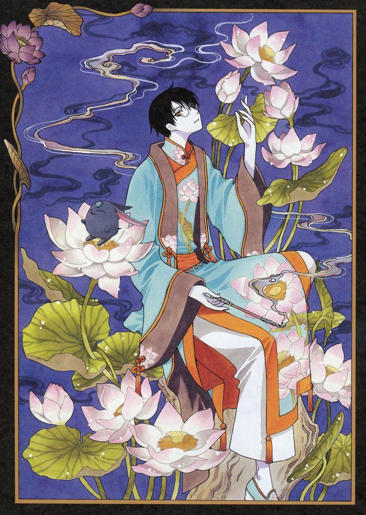 CLAMP, xxxHOLiC, Tsubasa: RESERVoir CHRoNiCLE, Mokona Modoki (Black), Watanuki Kimihiro, Sash