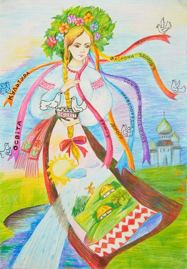 софия рисунок моя украина карандашом схемы правила