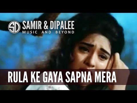 """""""Rula Ke Gaya Sapna Mera"""" by Singer SAMIR DATE"""