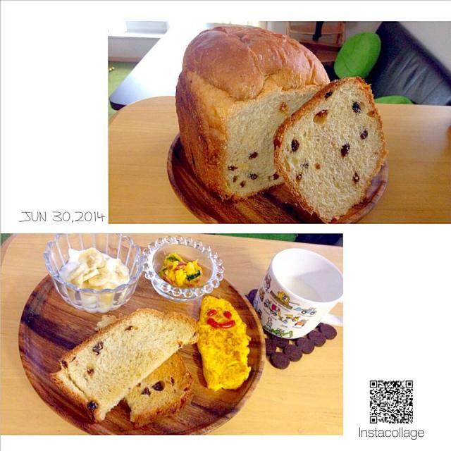 ・レーズンパン ・オムレツ ・かぼちゃサラダ ・バナナヨーグルト - 13件のもぐもぐ - 息子朝食 レーズンパン by eri6812