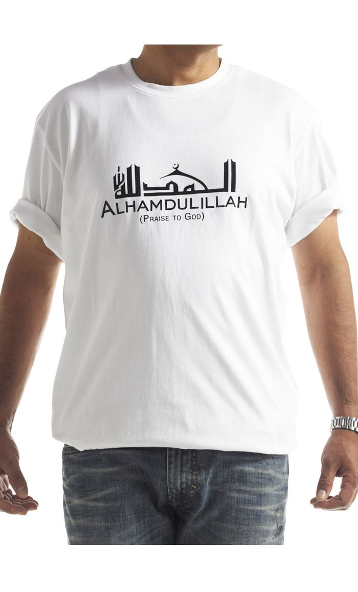 Alhamdulillah.  100% cool comfortable cotton t-shirt.