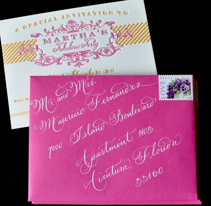 bday party invitation mail%0A Posted in Cool Threads  Happening Events  Spectacular Sales on January  th        by