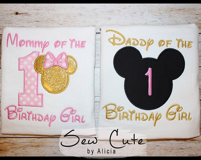 Mommy and Daddy Birthday Shirts...Family Shirts... Minnie or Mickey..Grandma, Aunt, Grandpa..Etc. Custom Shirts! 1st Birthday- Any Age.