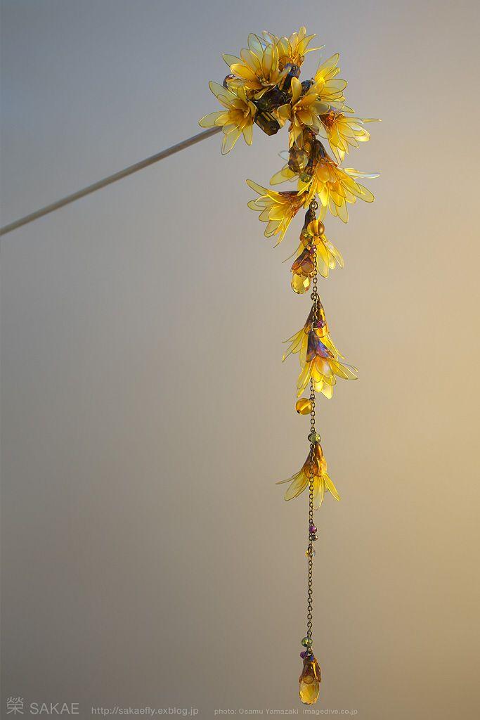 簪作家榮 2011蝋梅 簪  Japanese hair accessory -Calycanthus Kanzashi- by Sakae, Japan   http://sakaefly.exblog.jp/   http://www.flickr.com/photos/sakaefly/