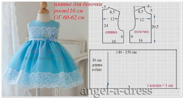 выкройка детского платья | Творческая мастерская Ангел А