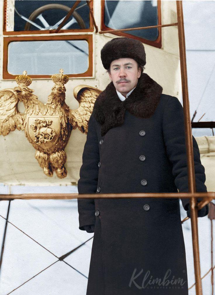 "Igor Sikorsky and ""Ilya Muromets"""