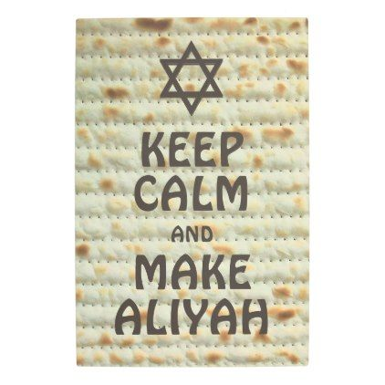 #Posters #Metal #Art - #Keep Calm And Make Aliyah - Matzah Metal Photo Print
