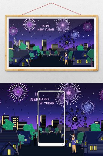 cartoon 2019 happy new year fireworks starry night scene illustrationpikbesttemplates