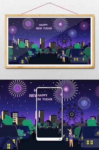 cartoon 2019 happy new year fireworks starry night scene illustrationpikbesttemplates