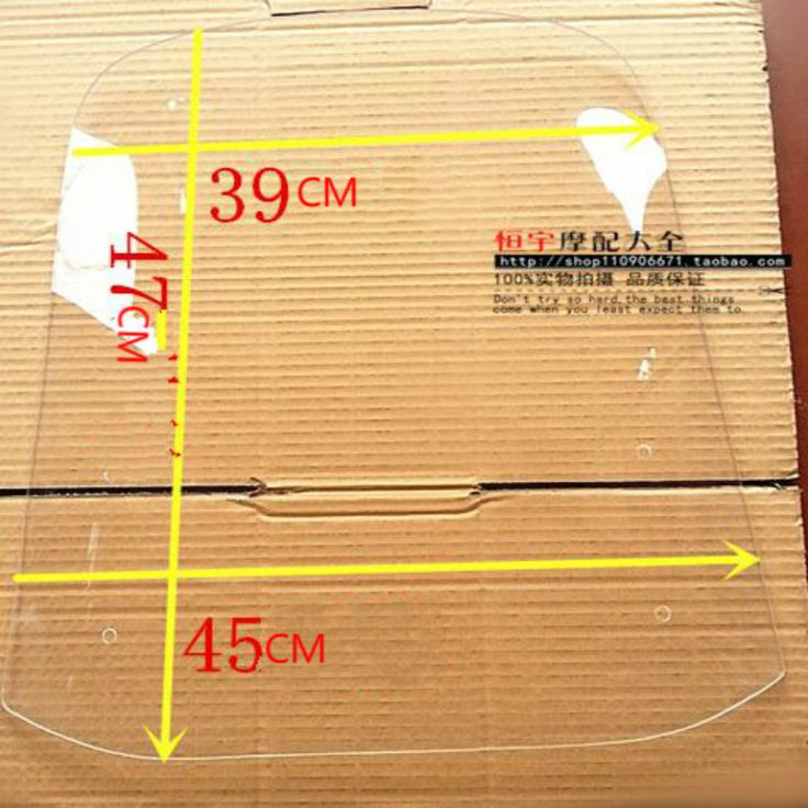 buy 4704503mm plexiglass motorcycle windshield motorcycle wind deflector scooter windshield with #yamaha #scooter
