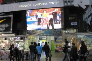 Where can you buy cheap Apple products in Hong Kong?