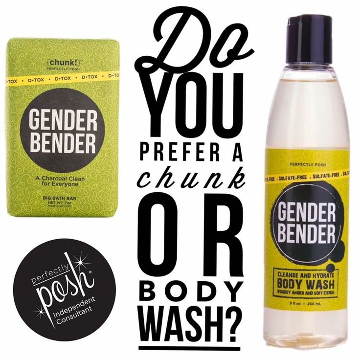 Perfectly Posh Gender Bender Chunk and body wash #getclean #detox #perfectlyposhbykasiemiller https://kasiemiller.po.sh