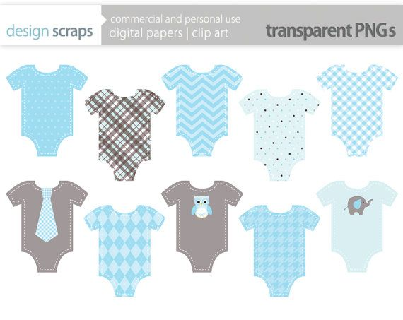 baby clothes clipart free - photo #21