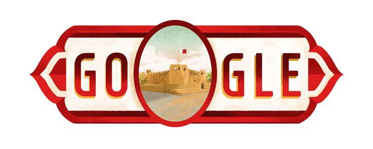 Национальный день Бахрейна– 2016