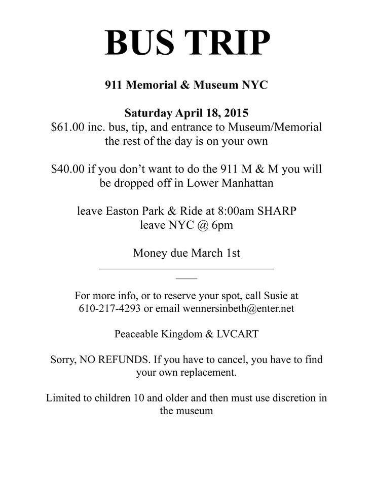 BUS TRIP 911 Memorial & Museum NYC Proceeds Supports Lehigh Valley Non-Profits