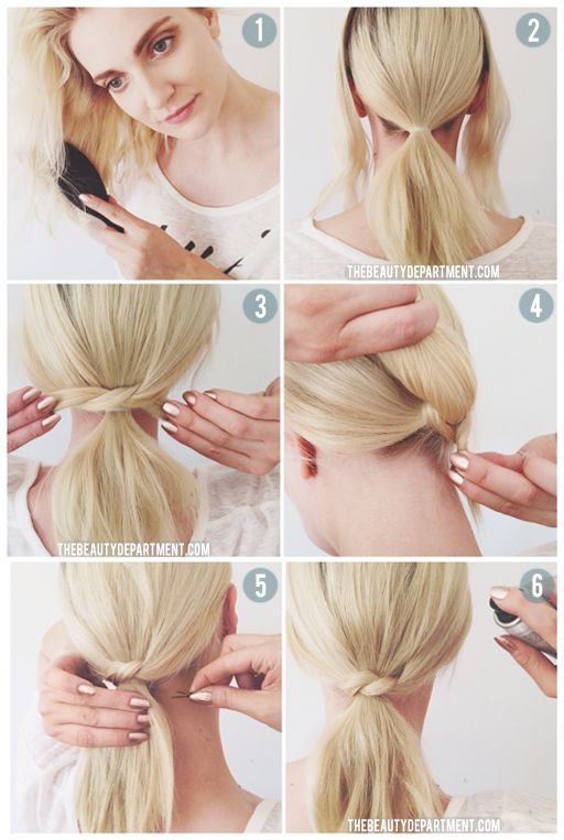 Simple low ponytail for short hair