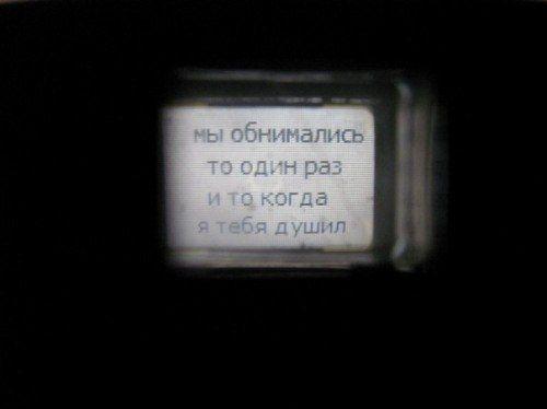 Вероника Ракланова