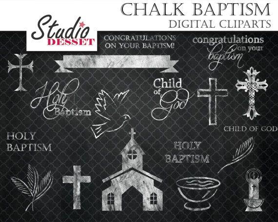 chalkboard baptism cliparts  cross clipart  chalkboard