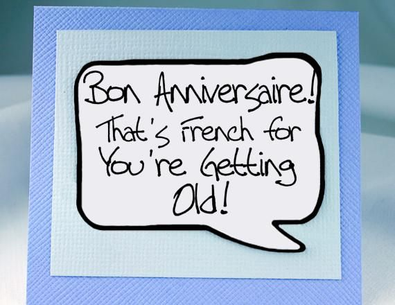 French Birthday Card Mgn Frh211 Love You Funny Relationship Quotes For Him Funny Love