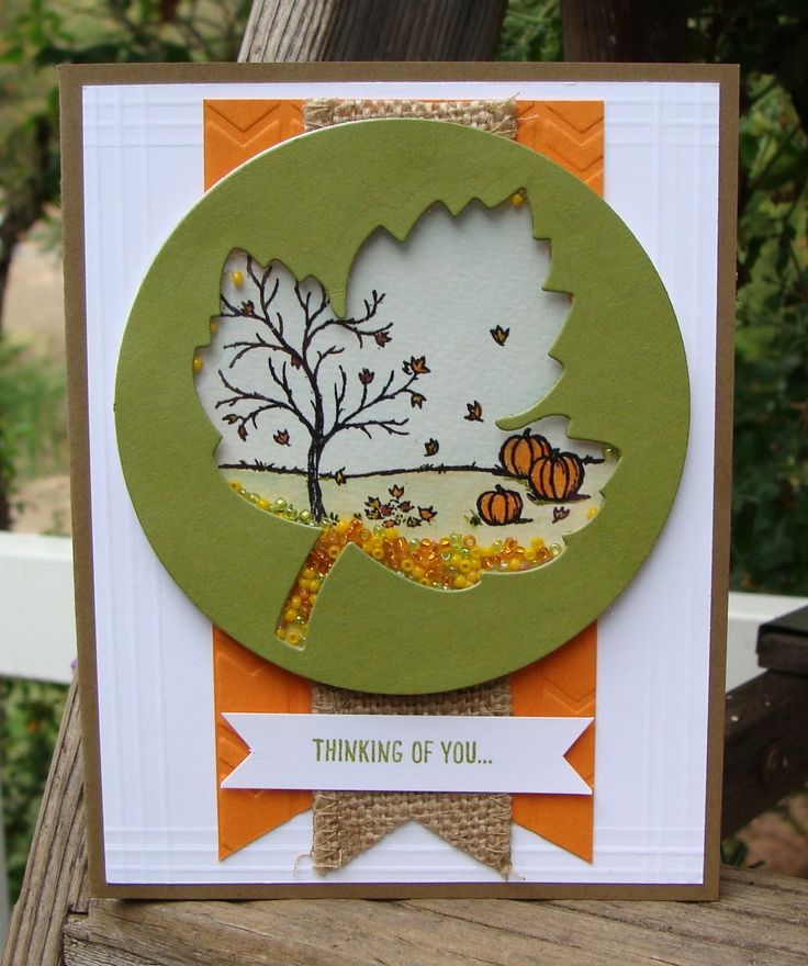 My Tanglewood Cottage: Wacky Watercooler Blog Hop - The September Mix Up, Shaker Card, Lighthearted Leaves, Stampin' Up!