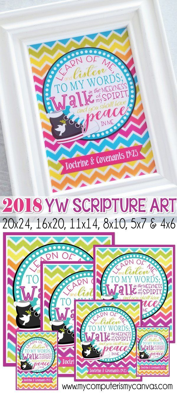 2018 YW Theme Scripture Art {D&C 19:23} PRINTABLE - PEACE IN