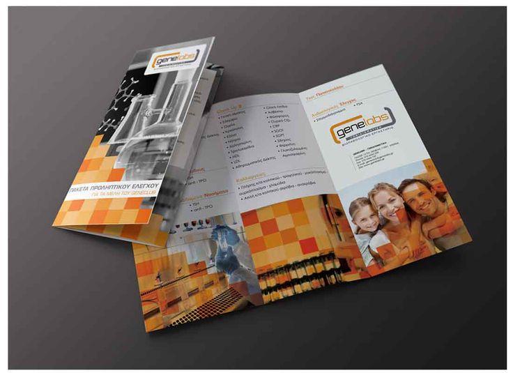 Σχεδιασμός και εκτύπωση διαφημιστικών εντύπων και φυλλαδίων, σε οποιοδήποτε μέγεθος, σχήμα και ποιότητα χαρτιού. Πολυσέλιδα έντυπα κολλητά, ραφτοκολλητά,  ή καρφίτσα, μονόφυλλα, δίπτυχα, τρίπτυχα κ.λ.π. Παραγωγή ακόμα και σε πολύ μικρή ποσότητα και άμεση παράδοση.