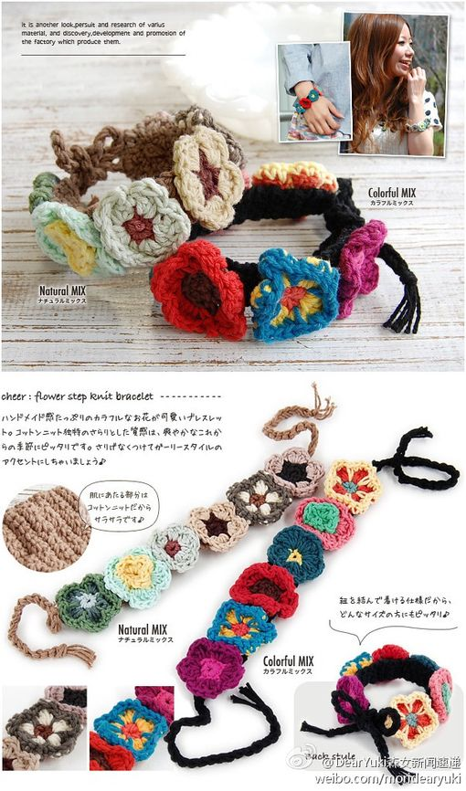 Pretty crocheted bracelets with flowers.