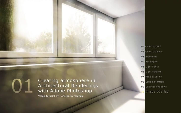 A walk through ten of my favourite render image enhancements in post-production mostly regarding lighting.  00:30 Color curves 01:49 Color balance 03:49 Blooming 05:51…