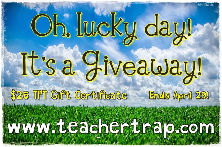 500 Follower Giveaway!  $25 TPT Gift Certificate!  Head over to www.teachertrap.com and enter for a chance to win $25 to spend on Teachers-Pay-Teachers!  Ends April 29 :)