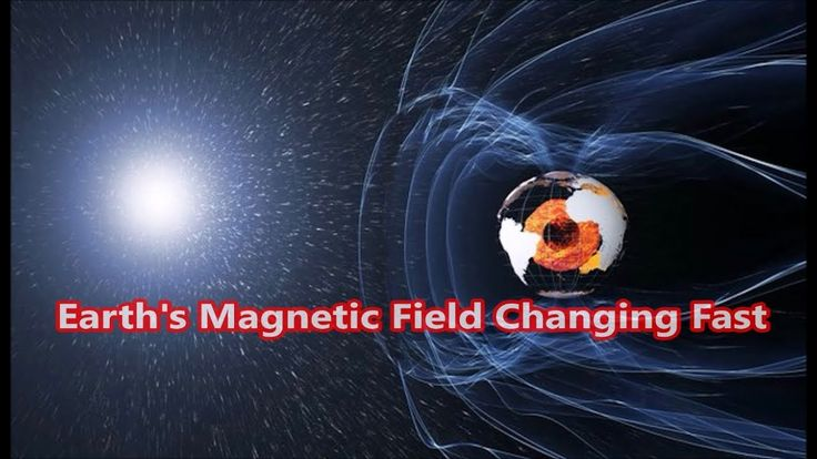 Earth's Magnetic Field Changing Fast - Strongest Disasters Ahead, Resear...