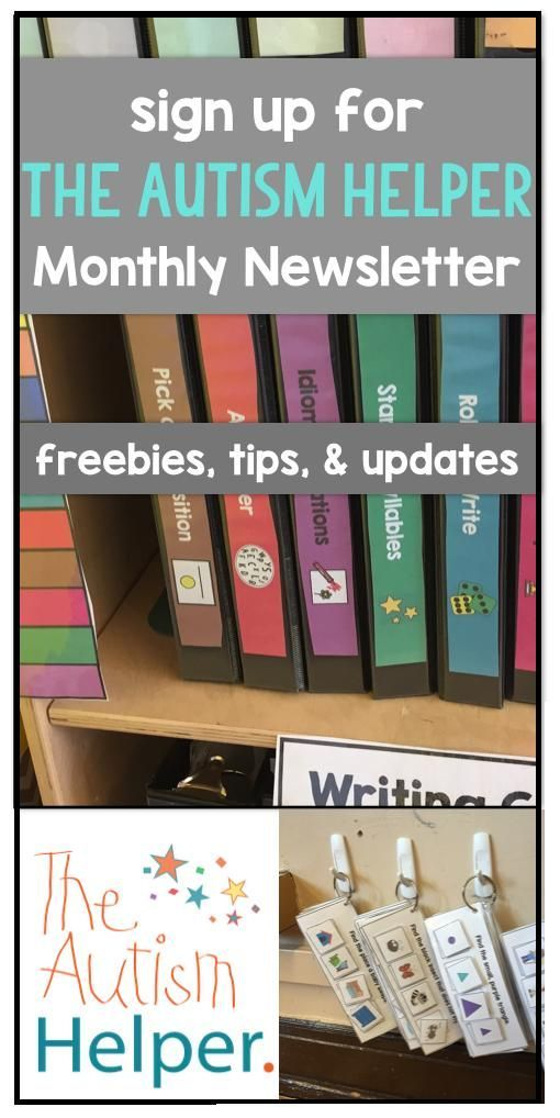Sign up for The Autism Helper's newsletter for freebies and more!