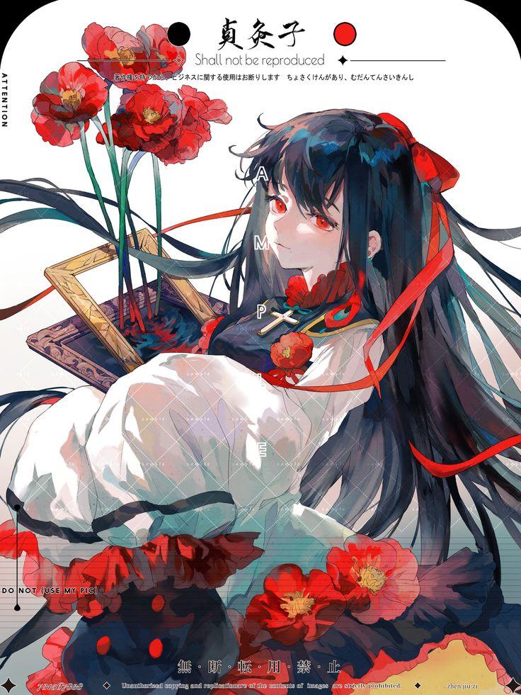 灸 on in 2020 Anime character design, Anime art, Anime
