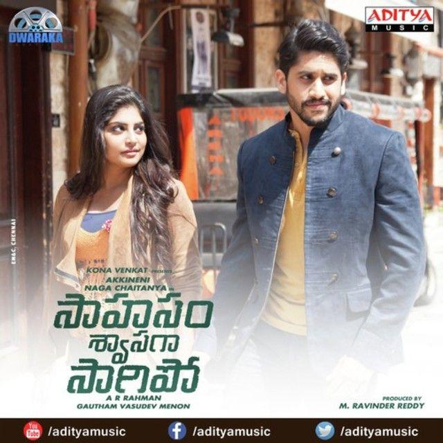 Sahasam Swasaga Sagipo (2016) Telugu Full Movie Download Watch Online - http://djdunia24.com/sahasam-swasaga-sagipo-2016-telugu-full-movie-download-watch-online/