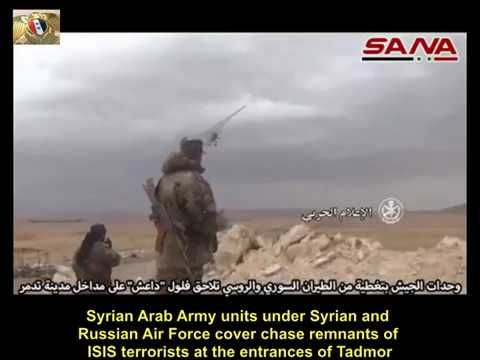 SAA Chases Remnants of ISIS in Tadmor (Palmyra) | Syria News