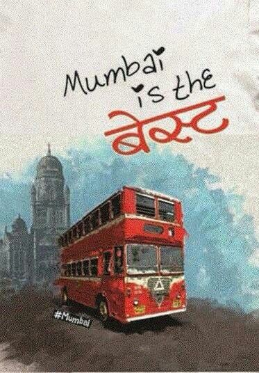Mumbai is the best                                                       …