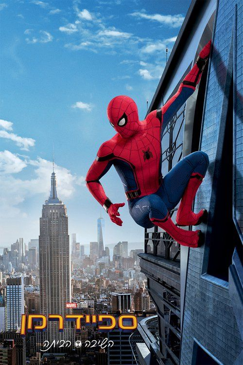 Watch->> Spider-Man: Homecoming 2017 Full - Movie Online