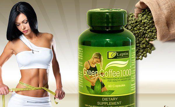 Green Coffe facilita la combustione dei grassi, ottima per quelle zone difficili da snellire. L'ingrediente chiave e' l'estratto di chicchi di Caffe' Verde. Permette di ridurre la sensazione di fame, e questo porta ad una limitazione nel consumo dei pasti, acquista qua>>>http://goo.gl/19eqqP