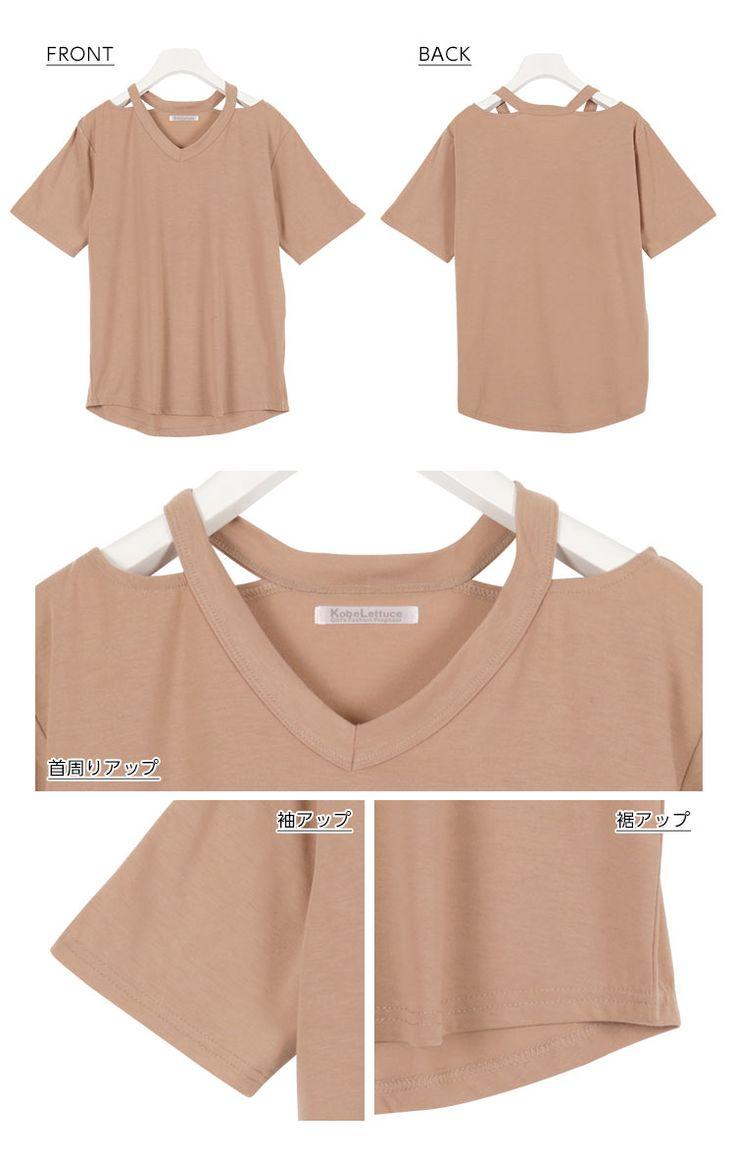 テールカットVネックカットソーTシャツトップス ショルダーカット C2302