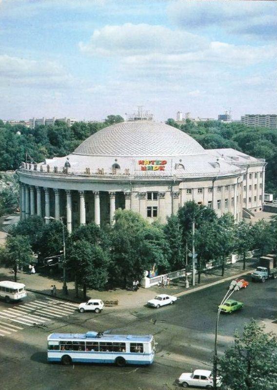 Минск — Исторические фотографии