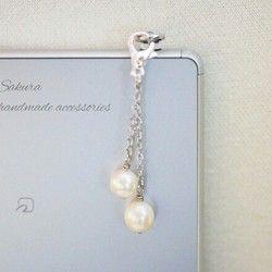 アコヤ真珠のイヤホンジャックです。ホワイト~ホワイトピンクの色でとても綺麗なテリがありますが、形がいびつだったりキズや巻ムラのある真珠を使用しています。小ぶりの真珠がさらさらと揺れる感じが可愛いです。真珠は『月のしずく』とも呼ばれ幸せをもたらすといわれています。お求めやすい価格にしていますので上記のような真珠だとご理解頂いた上で、ご検討お願い致します。--------------------------------------------------------【サイズ】アコヤ真珠 約5.5mm、6mmカニカンより 4cm--------------------------------------------------------・併売しています他でも掲載・販売しております。同日にご購入いただいた場合は先着順とさせていただきます。同様の商品を改めてお作りすることも可能ですが、お時間をいただくことになります。ご了承ください。