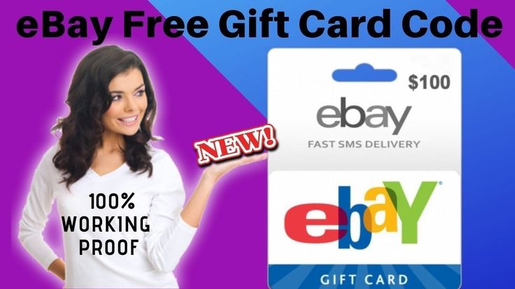 Free itunes gift card codes how to get free itunes card