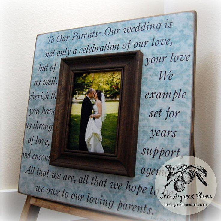 Gifts For Parents Wedding Day: Parents Gift Personalized Picture Frame Wedding Gift
