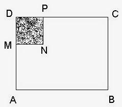 Matematică - rezolvări detaliate: Subiectul 3- evaluarea naţională 2013-2014 clasa a...