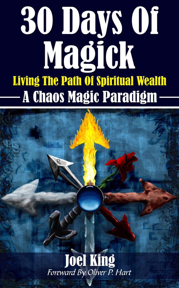 Unlease The Divine Power Of Magick For Personal Growth Chaos Magick Is A  Powerful Tool Of