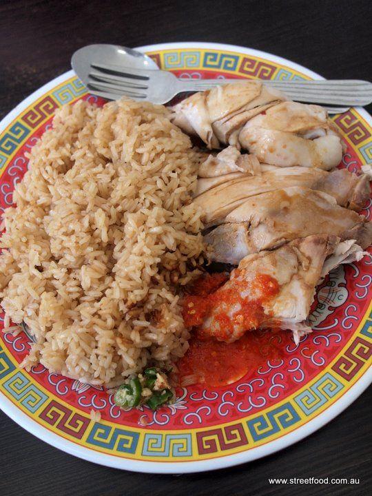 Street Food: To's Malaysian Gourmet ~ Hainan Chicken Rice $8.20 - North Sydney