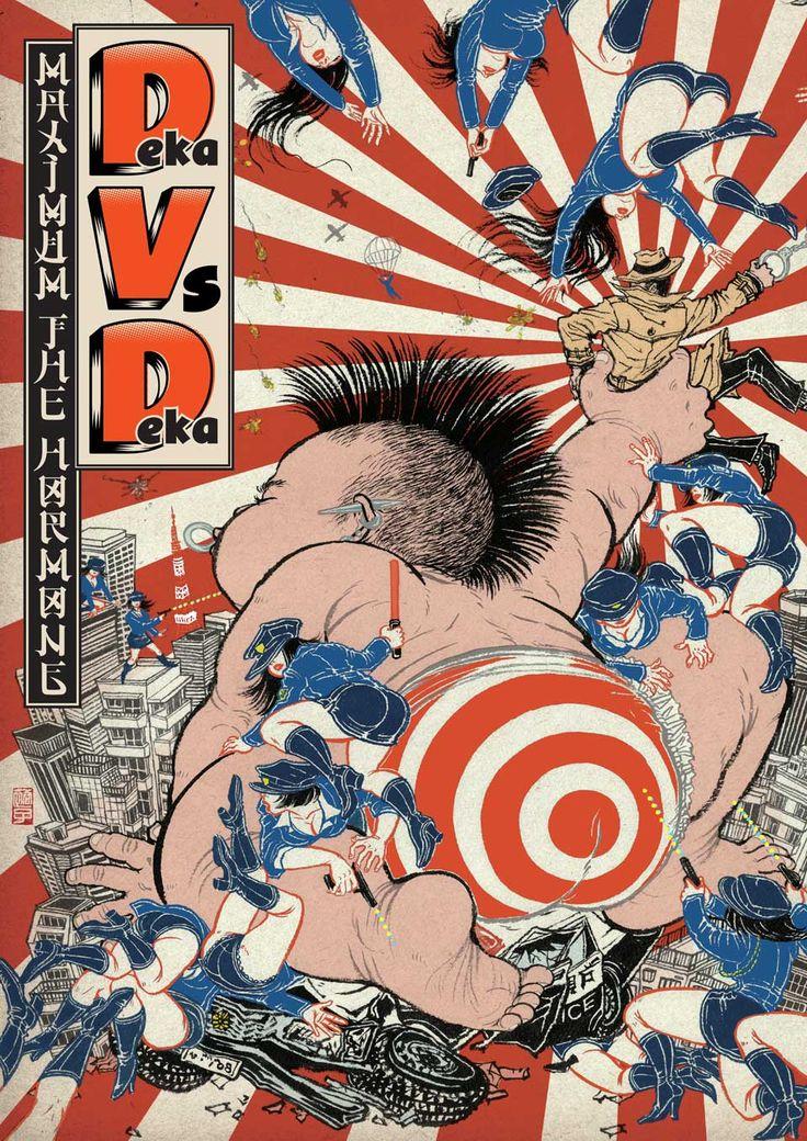 Yuko Shimizu - Maximum the Hormone DVD -