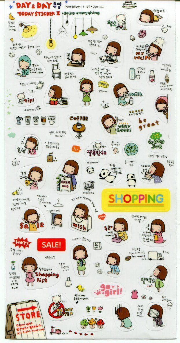 Image 0 of Korea Day and Day Today Deco Sticker Sheet Part 2 #2 (I0986)