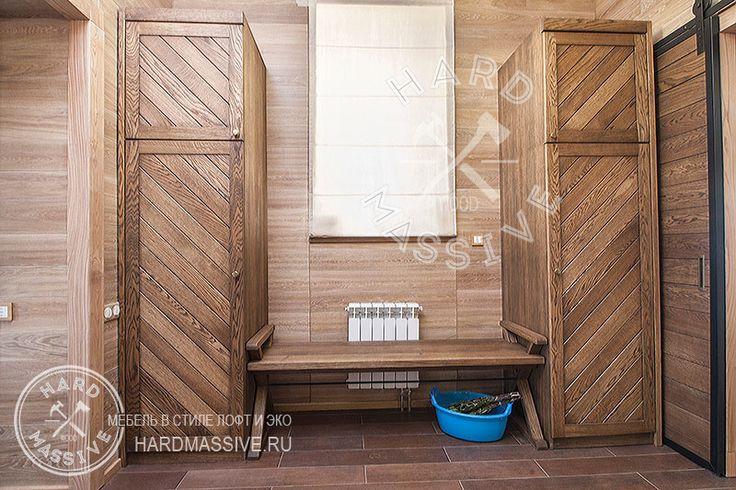 Шкафы Вешки. Шкаф в стиле Шале из массива кавказского дуба и столярной плиты. Покрытие шкафа -  натуральный масло-воск.