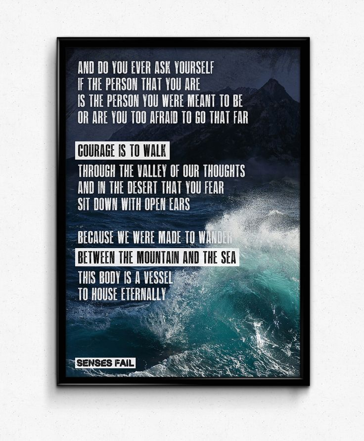 Senses Fail Between the Mountains and the Sea Lyrics Poster Print A4 & A3 by ChrisCampbellDesign on Etsy